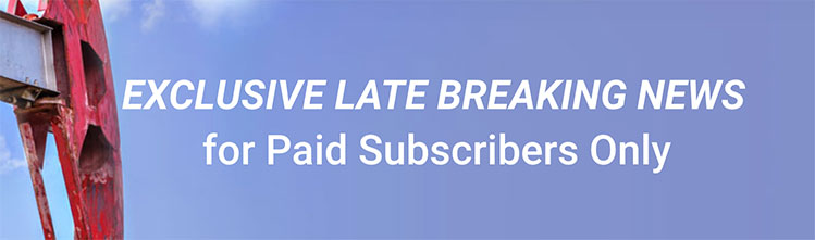 exclusive news paid subscribers only banner